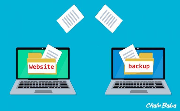 WordPress और blogger का complete backup कैसे ले
