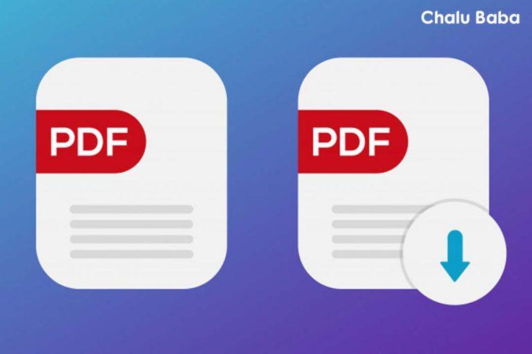 PDf File Kya Hai ? | PDf File Kaise Banate Hai?