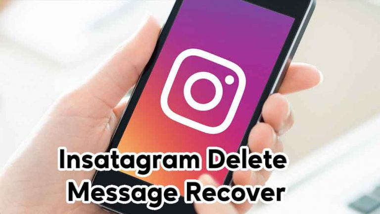 How to recover delete instagram message hindi