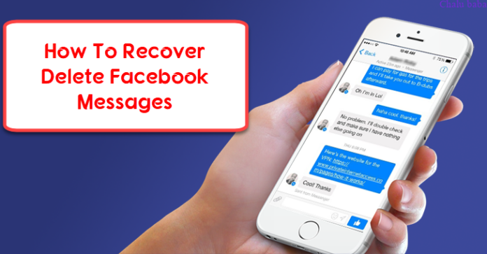 How To Recover Facebook delete message in hindi trick