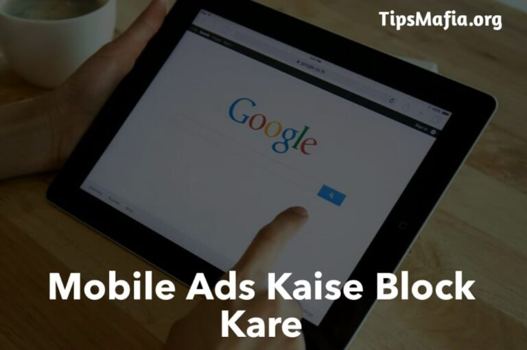 Mobile Me Ads Ko Disable/Block Kaise kare