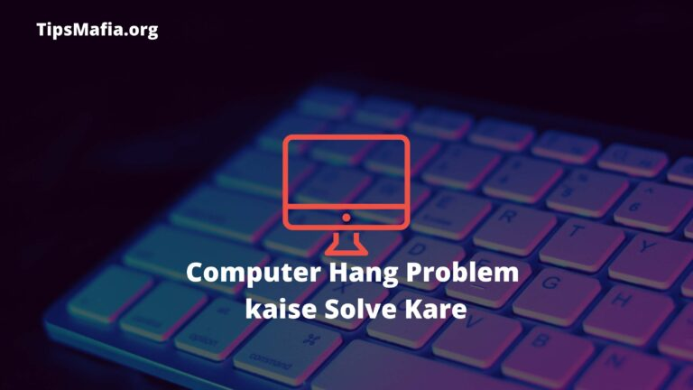 How To Solve Computer Hanging Problem Hindi