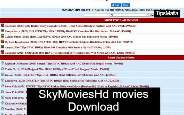 SkyMovieshd – 300mb Movies SkyMovieshd.in Download