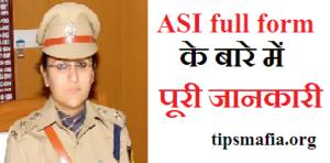 asi full form in police