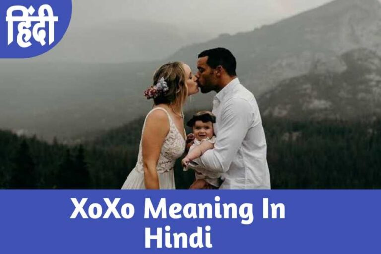 Xoxo Meaning In Hindi? Xoxo का मतलब क्या होता है?