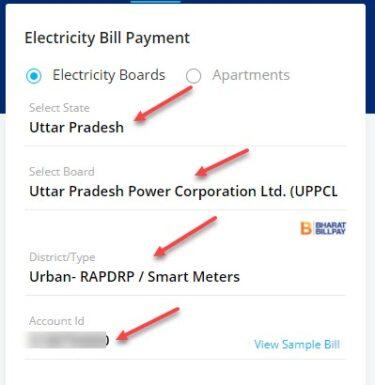 Online Electricity Bill Payment कैसे करे