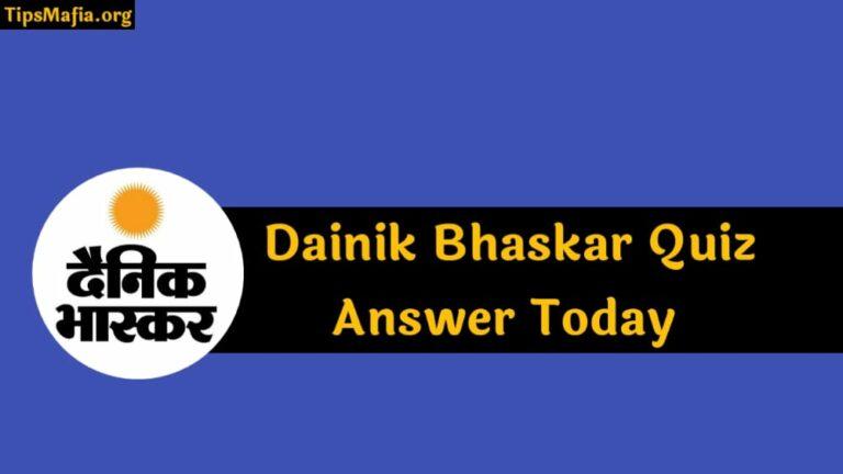 Dainik Bhaskar Quiz Answers Today